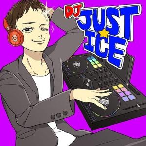 DJ JUST☆ICE