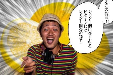 DJ/VJ 麦わらの大谷