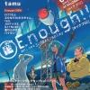 2019/8/17 Enough!! [#イナフ02]