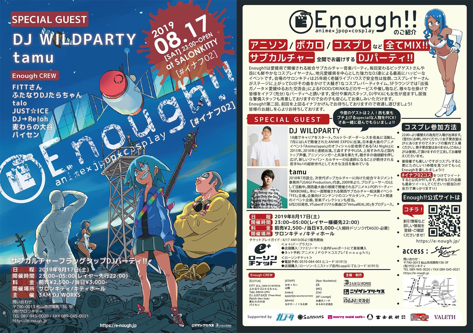 Enough!!